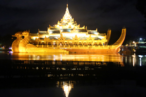 CM 0151, Discovery Myanmar Tour by Yangon Travel Agency