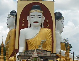 Discovery Myanmar Tour Package by Yangon Travel Agency