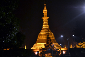 CM 0251, Heart of Myanmar Tour by Yangon Travel Agency