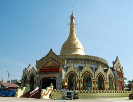 Special Promotion Tour Tour Package by Yangon Travel Agency