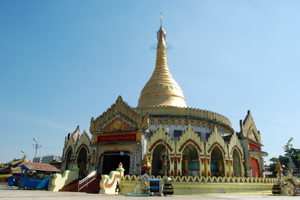 Special Promotion Tour, Special Promotion Tour Tour by Yangon Travel Agency