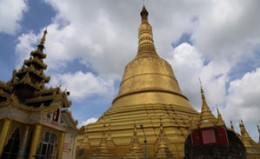 Special Promotion Tour by Yangon Travel Agency, Celebrated Myanmar
