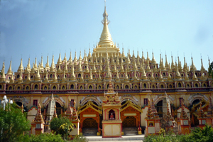 CM 0002, Adventure Myanmar Tour by Yangon Travel Agency